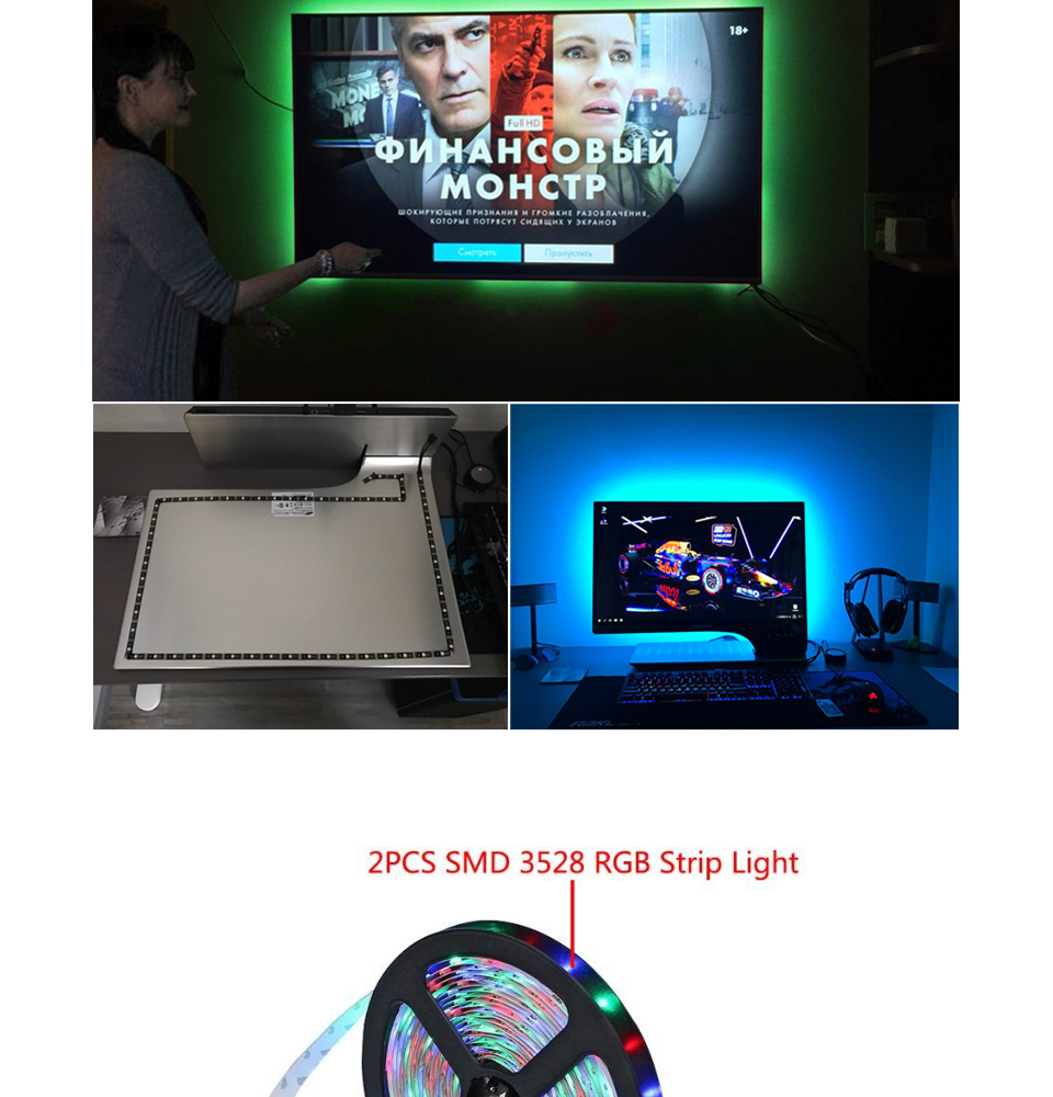 niceEshop 10M Strip 2 Rolls 3528 SMD 600 RGB Color Changing Flexible