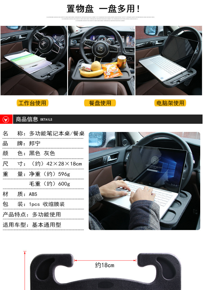 Drinks Holders Car Laptop Stand Notebook Desk Steering Wheel Tray Table Holder Car Accessories Interior Accessories