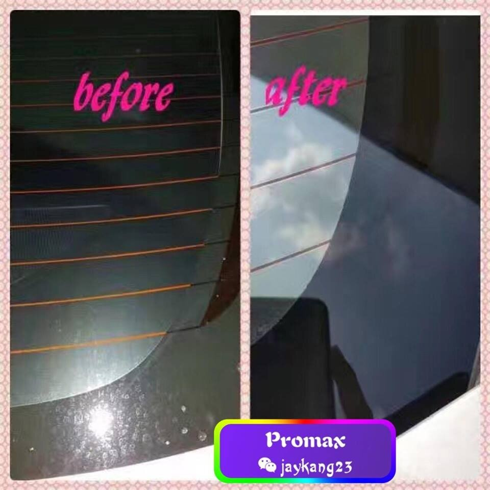 Promax Watermark Removal ( Water Mark )- 水印去除剂 - ( New Packing 300ml )